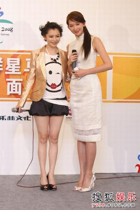徐若瑄与林志玲