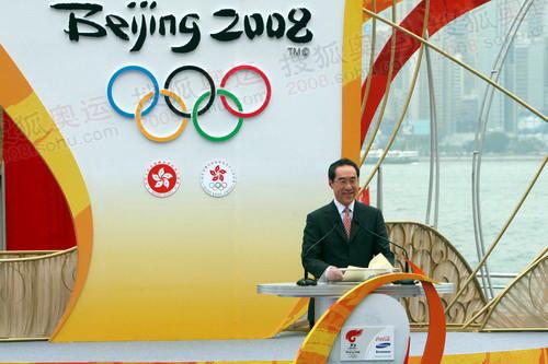 香港特别行政区政府政务司司长唐英年致辞