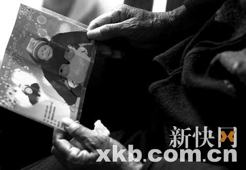■张香娥一直舍不得扔掉曼丽的这张百日照。