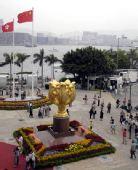 图文:美丽的东方之珠 香港金紫荆广场