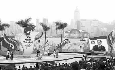 图为香港庆典活动现场。