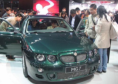 MG 7成为观众争相体验的重点