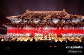 图文:北京太庙披盛装庆祝奥运倒计时百天
