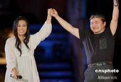 组图:群星放歌北京奥运歌曲评选颁奖晚会