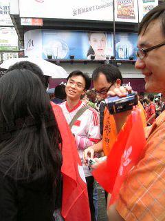 在香港学习的内地华人