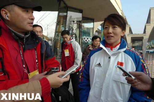 都灵冬奥会开幕式上中国代表团的旗手