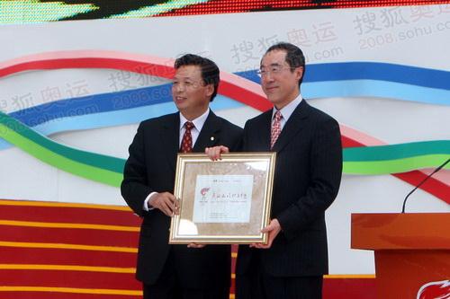 杨树安向唐英年颁发举办城市证书