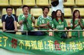 图文:[中超]深圳0-0北京国安 痴心北京球迷