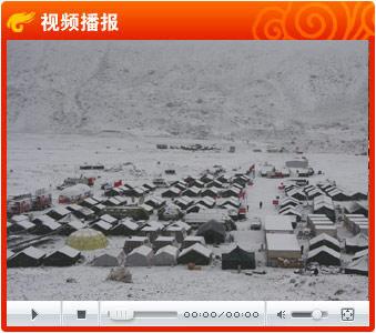 视频:珠峰大本营普降大雪