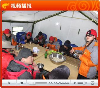 视频:解密珠峰大本营吃喝拉撒