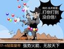 2008上海大师赛,丁俊晖,斯诺克,台球,马奎尔,奥沙利文