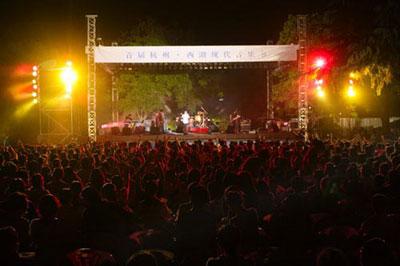 首届杭州西湖现代音乐节现场 千人瞩目的主舞台
