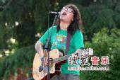 首届杭州西湖现代音乐节现场 纵情放歌