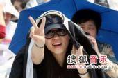 首届杭州西湖现代音乐节现场 胜利的歌迷