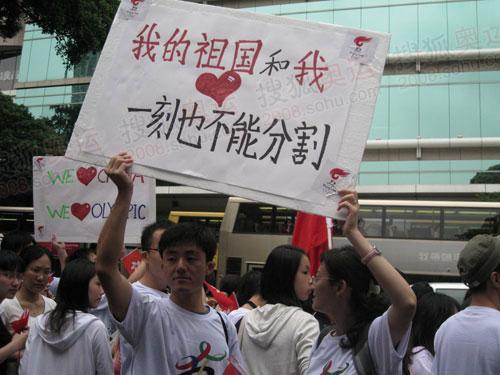 香港市民打出爱国标语支持祖国
