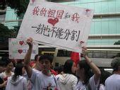 图文:香港市民打出爱国标语 祖国和心不容分割