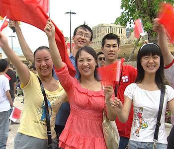 """遊客:""""中國加油!北京加油!奧運加油"""
