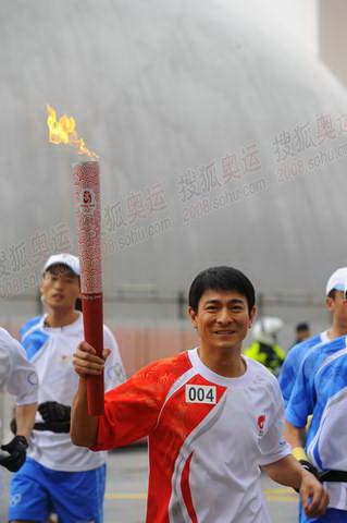 刘德华传递圣火
