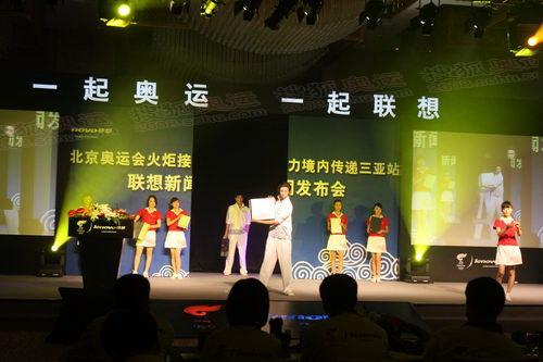 推出八款奥运纪念版电脑和数码产品