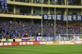 图文:[中超]上海2-0河南 蓝魔拉拉队