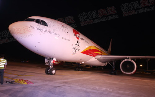 奥运圣火包机抵达三亚凤凰机场