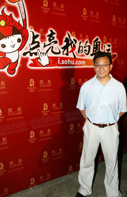 搜狐网副总裁陈陆明