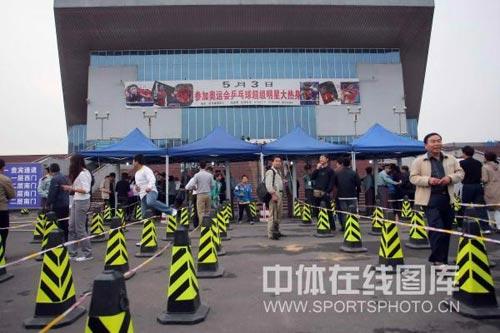 图文:乒乓球超级明星热身赛 严密的安检通道