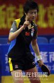 图文:乒乓球超级明星热身赛 丁宁谨慎乐观