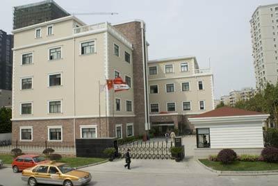 上海七星网络购物有限公司大楼
