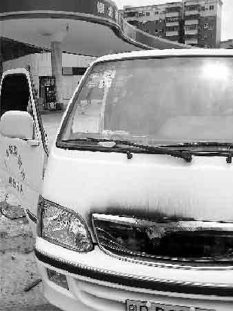 汽车的发动机已经烧坏。