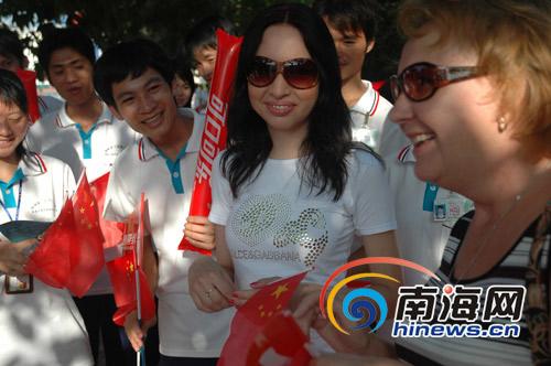 俄罗斯游客也来为北京奥运加油!