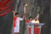 组图:圣火结束境内首站传递 三亚举行庆祝晚会