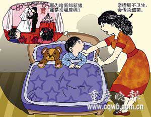 与我上床吻戏_容易唤醒孩子的性意识   \