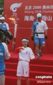 图文:残奥会冠军传递五指山首棒奥运圣火