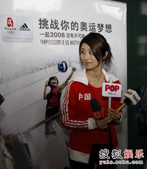 尚雯婕接受采访