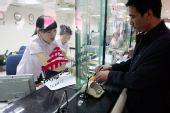 图文:西安市民在银行购买奥运门票
