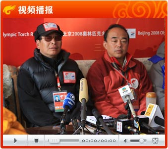 视频:珠峰火炬传递教练和31名队员名单公布