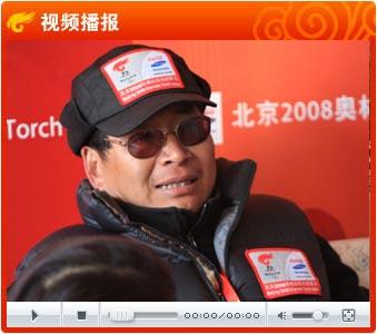 视频:首次公布北京奥运火炬珠峰传递创意由来