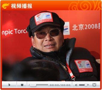 视频:五大标准苛选珠峰火炬传递队员