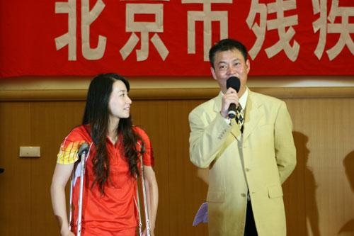 参加北京残联的活动