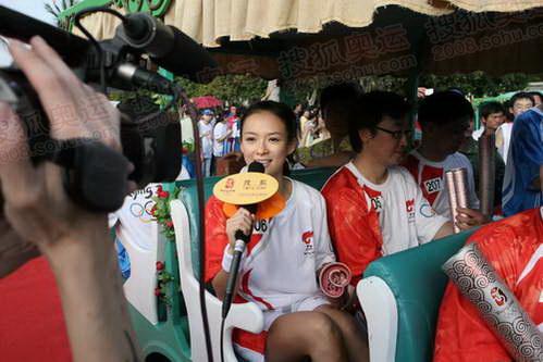 搜狐特约记者章子怡在现场报道火炬传递