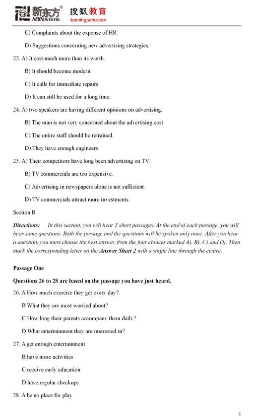 四级考试模拟试卷_00005