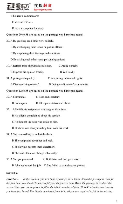 四级考试模拟试卷_00006