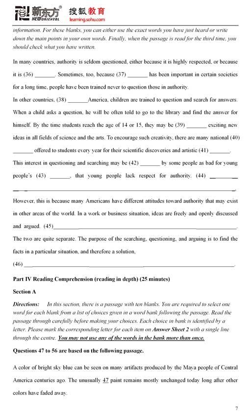 四级考试模拟试卷_00007