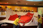 图文:15城市点亮之旅广州站 搜狐博客发起活动