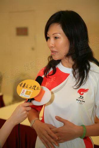 搜狐网独家专访火炬手、香江集团总裁翟美卿
