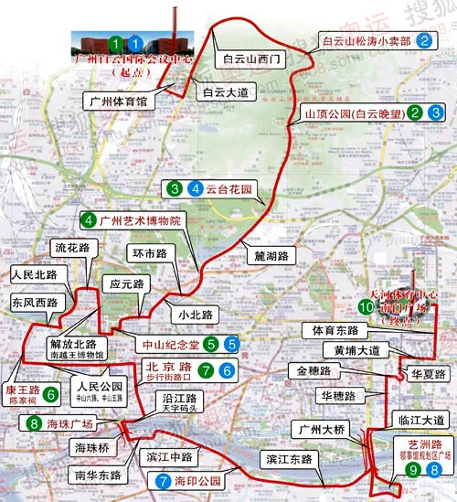 奥运会广州火炬传递路线