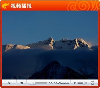 视频:珠峰故事会