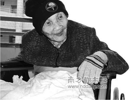 115岁的曾亚四婆婆是广州最长寿老人。