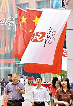 北京路两边已插满了国旗。骆昌威摄